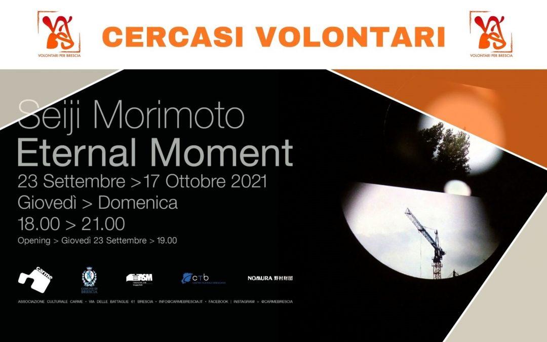 Mostra al Carme: Eternal Moment